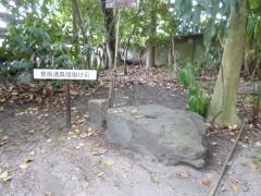 【座れば学業成就】の離宮八幡宮にある天神腰掛石