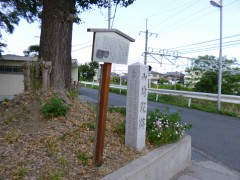 s2山崎院跡P1020069