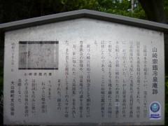 s3霊泉連歌講跡P1020057
