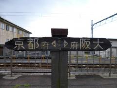 s1JR山崎駅P1020663
