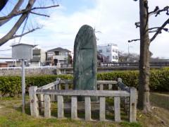 s1三浦芳次郎氏碑(冬)1